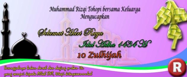 spanduk ramadhan1